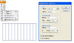091004_b_thumb.jpg(14358 byte)