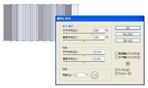 091004_d_thumb.jpg(13893 byte)