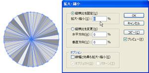 091004_j_thumb.jpg(15676 byte)